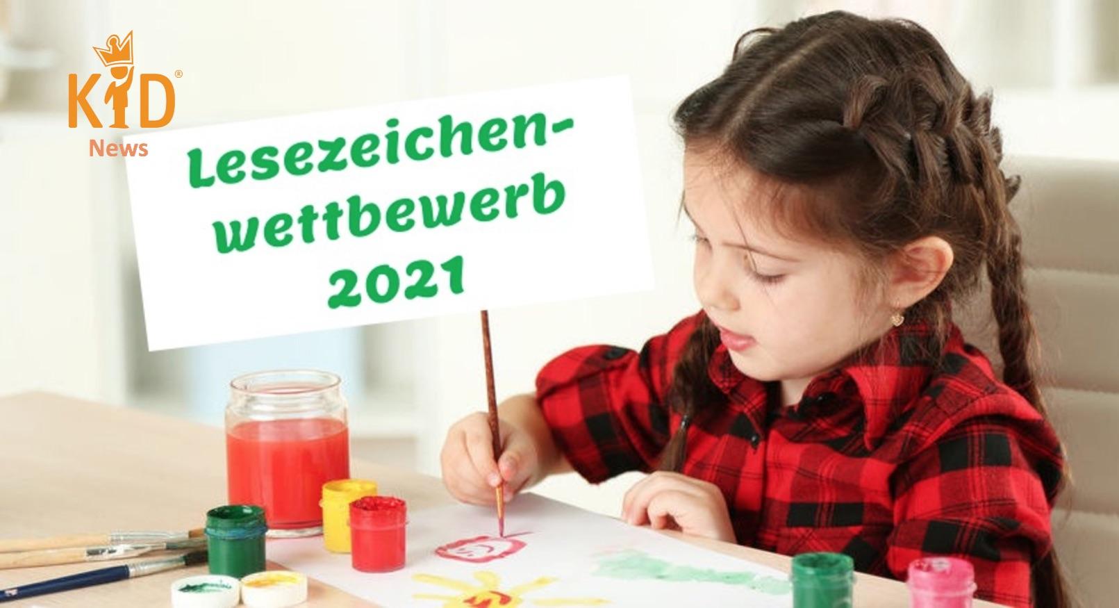 Lesezeichenwettbewerb 2021
